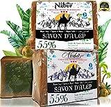 Nabür – Savons d'Alep | 20% Huile de Laurier + 80% Huile d'olive | 3-en-1 | Fait à la main - Vegan Friendly | Hydratant, Extra-Doux, Masque visage, Corps, Shampoing Solide
