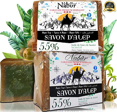 Nabür – 2 Savons d'Alep Royal | 55% Huile de Laurier + 45% Huile d'Olive | 3-en-1 | Fait à la main - Vegan Friendly | Extra-Doux, Masque visage, Corps, Shampoing Solide