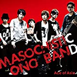 Ace of Asia