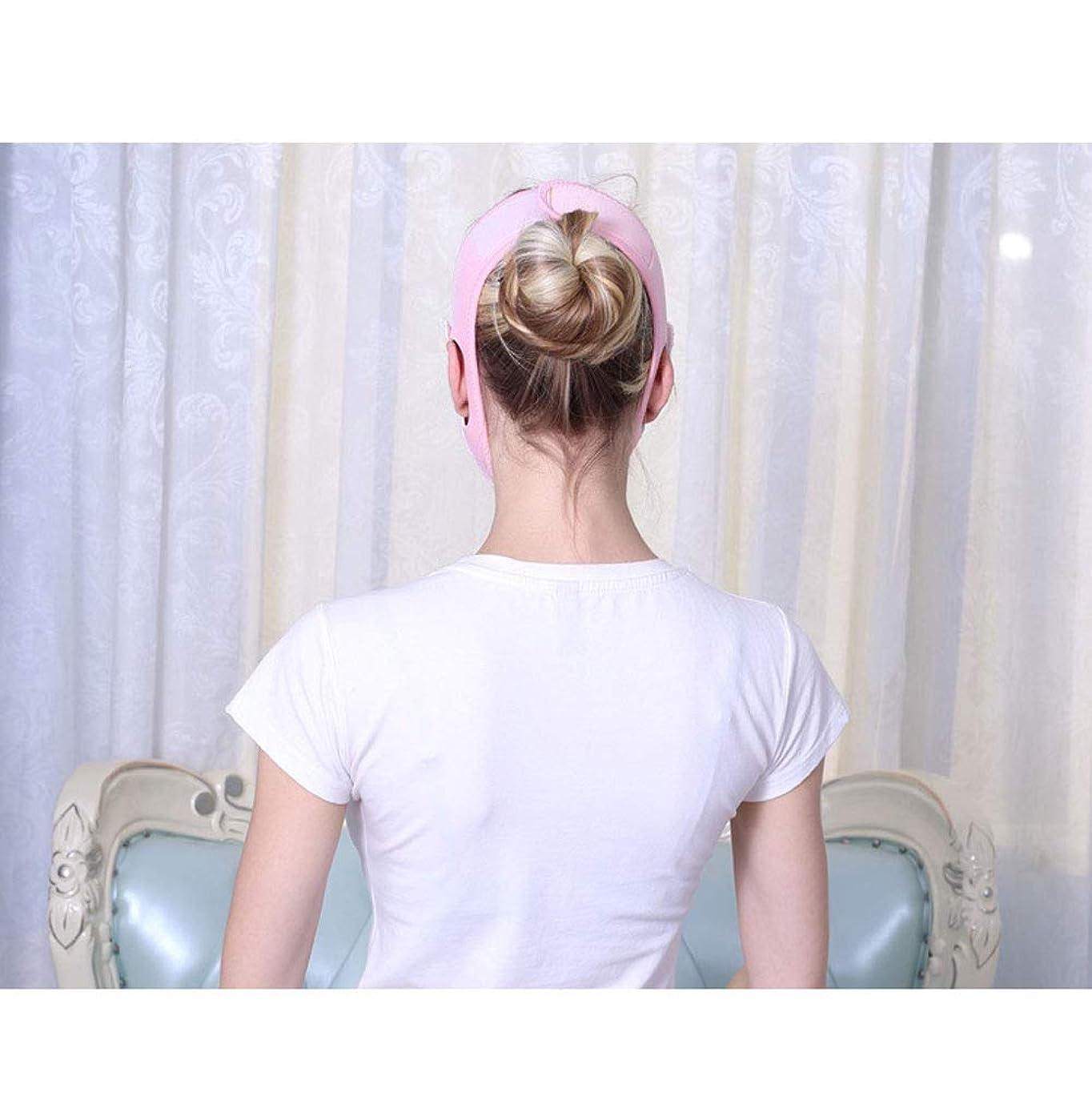 目を覚ますやさしくロゴXHLMRMJ 薄い表面ベルト、二重あごのDecreeのマスクの持ち上がることの固まる睡眠のマスクへのVの表面包帯 (Color : Pink)