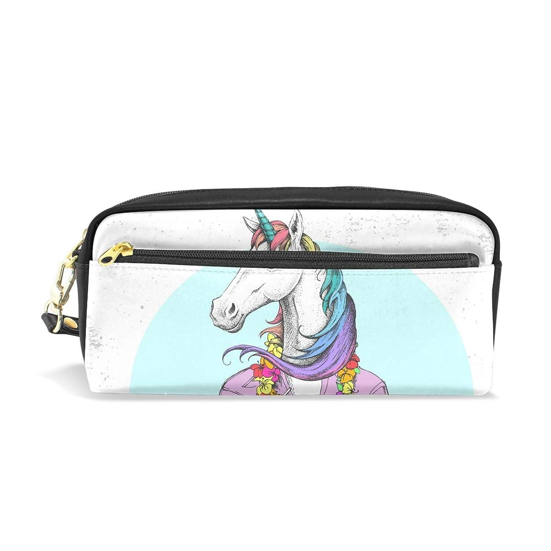 追うドライブ瞑想的AOMOKI ペンケース 小物入り 多機能バッグ ペンポーチ 化粧ポーチ おしゃれ かわいい 男女兼用 ギフト プレゼント ユニコーン 馬柄 熱帯風