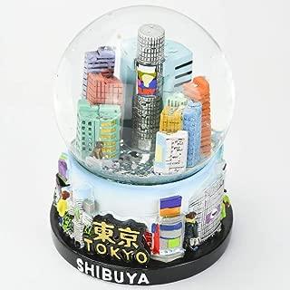 Best japan snow globe Reviews