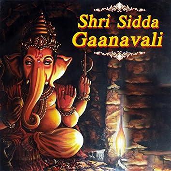 Shri Sidda Gaanavali