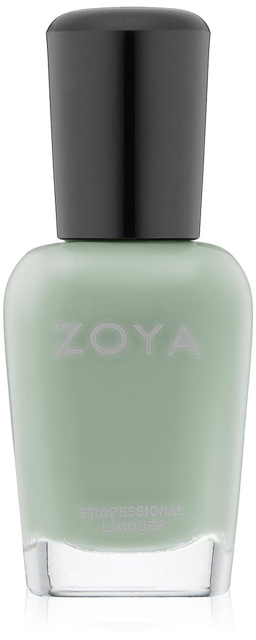透けて見える突然の水っぽいZOYA ゾーヤ ネイルカラー ZP774 TIANA ティアナ 15ml 2015Spring  Delight Collection なめらかなグリーン マット 爪にやさしいネイルラッカーマニキュア