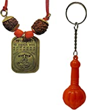 Ratnatraya Combo of Panchmukhi Hanuman Kawach Locket Yantra & Orange Gada 钥匙链延续成功、胜利和精神保护