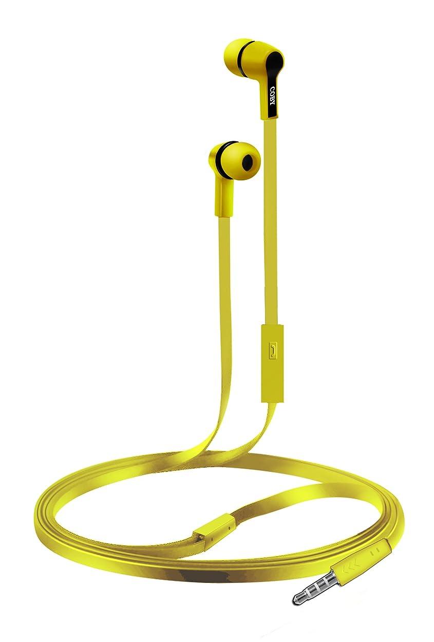 検査グリーンバックそっとマイク、黄色とコビーCVE-111-YLWラッシュ絡まないフラットケーブルステレオイヤフォン