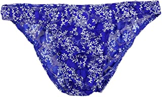 Xiang Ru Quick-Drying Lace Transparent Wire Underwear Seamless Low Waist Brief Boxers Underpants for Men