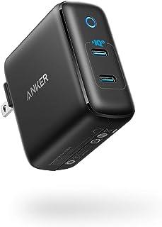 【改善版】Anker PowerPort III Duo 20W (PD対応 40W 2ポート USB-C 急速充電器) 【PSE技術基準適合/折りたたみ式プラグ搭載/PowerIQ 3.0搭載 / USB Power Delivery対応/コ...