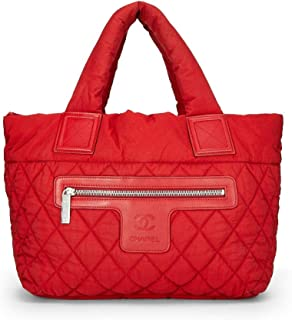 Red & Green Reversible Quilted Nylon Coco Cocoon Tote Small (Pre-Owned)