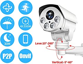 DCZ IP Camera 4X Zoom Intelligent Home Security Camera Pan Tilt Full HD WiFi Hotspot Connection CCTV Auto Tracking Camera,...