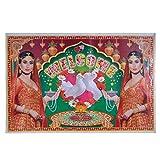 Poster Welcome Kareena Kapoor 75x50cm Begrüßungslampen