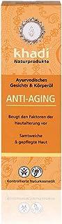 khadi Anti Aging Körperöl 100ml I natürliches Anti-Falten Öl für Körper & Gesicht I strafft & verjüngt die Haut I ayurvedisches Massageöl für alle Hauttypen I 100% pflanzlich