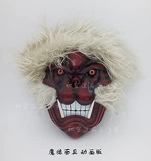 aition Tokyo Ghoul Koma enji mask Cosplay Prop