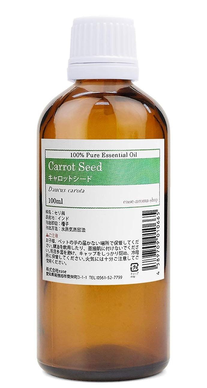 香水給料上院議員ease アロマオイル エッセンシャルオイル キャロットシード 100ml AEAJ認定精油