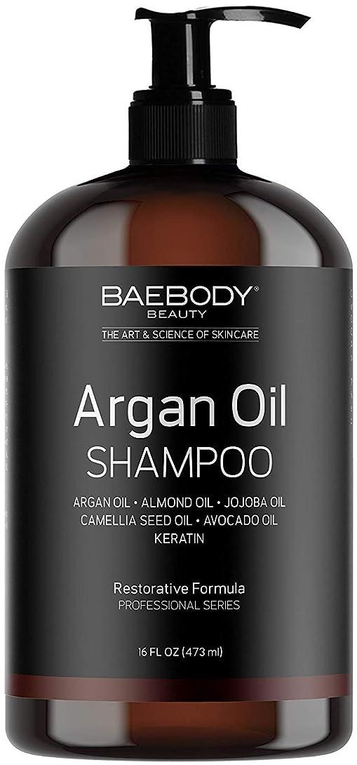 投資する同様にパイロットMoroccan Argan Oil Shampoo 16 Oz