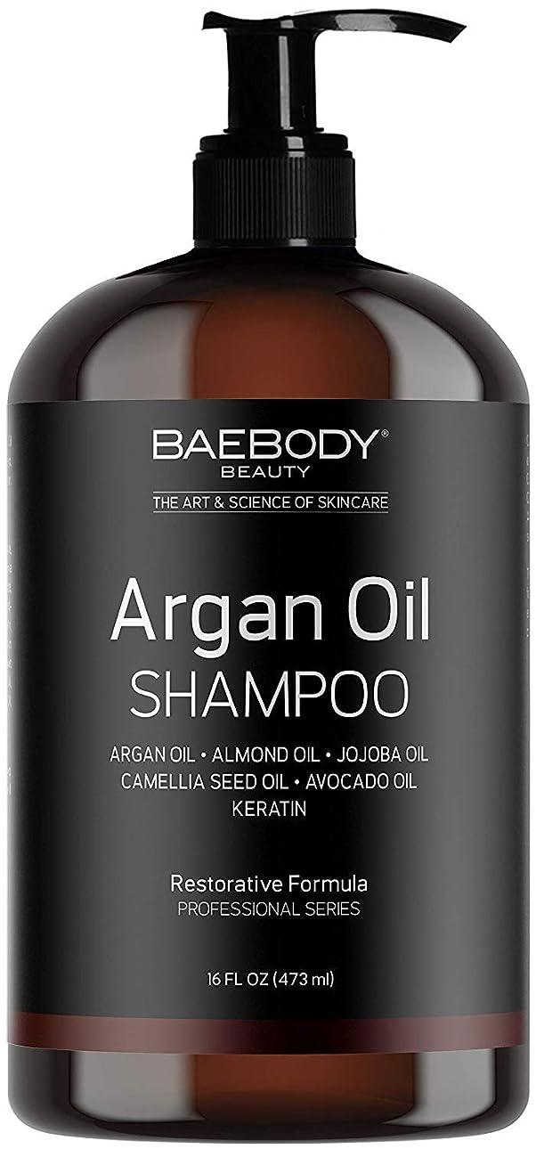 モート肉屋スポーツMoroccan Argan Oil Shampoo 16 Oz