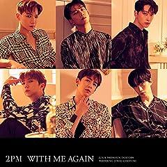 2PM「僕とまた」のCDジャケット