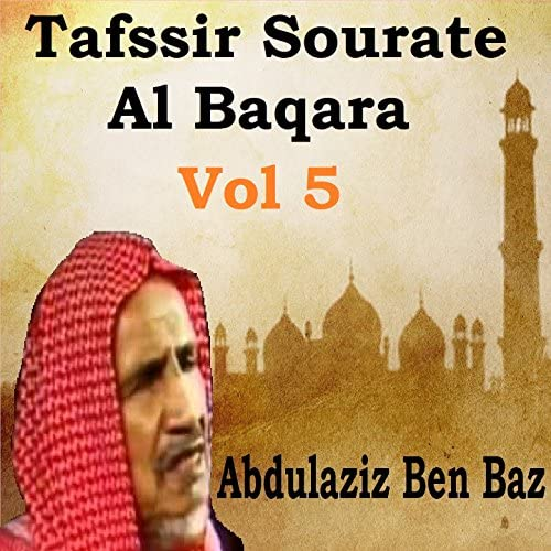 Abdulaziz Ben Baz