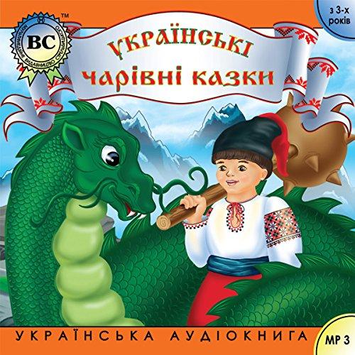 Charivni kazki. Chast' 1 audiobook cover art