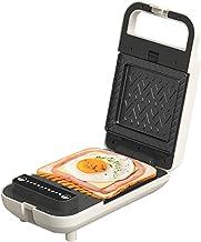 YUMEIGE Elektrische bakvorm Sandwich Maker, Ontbijtmaker, Kleine huishoudelijke lichte food maker, Multifunctionele pers b...
