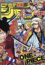 Weekly Shonen Jump August 12 2019 No.35