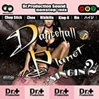DANCEHALL PLANET -SINGIN' 2-