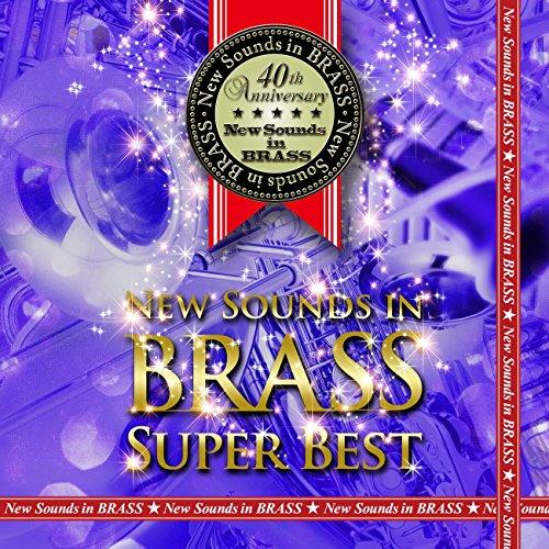 ニュー・サウンズ・イン・ブラス SUPER BEST Digital Edition