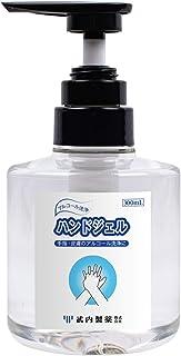 アルコール ハンドジェル 300ml 武内製薬 アルコール洗浄 日本製 手 指 エタノール...