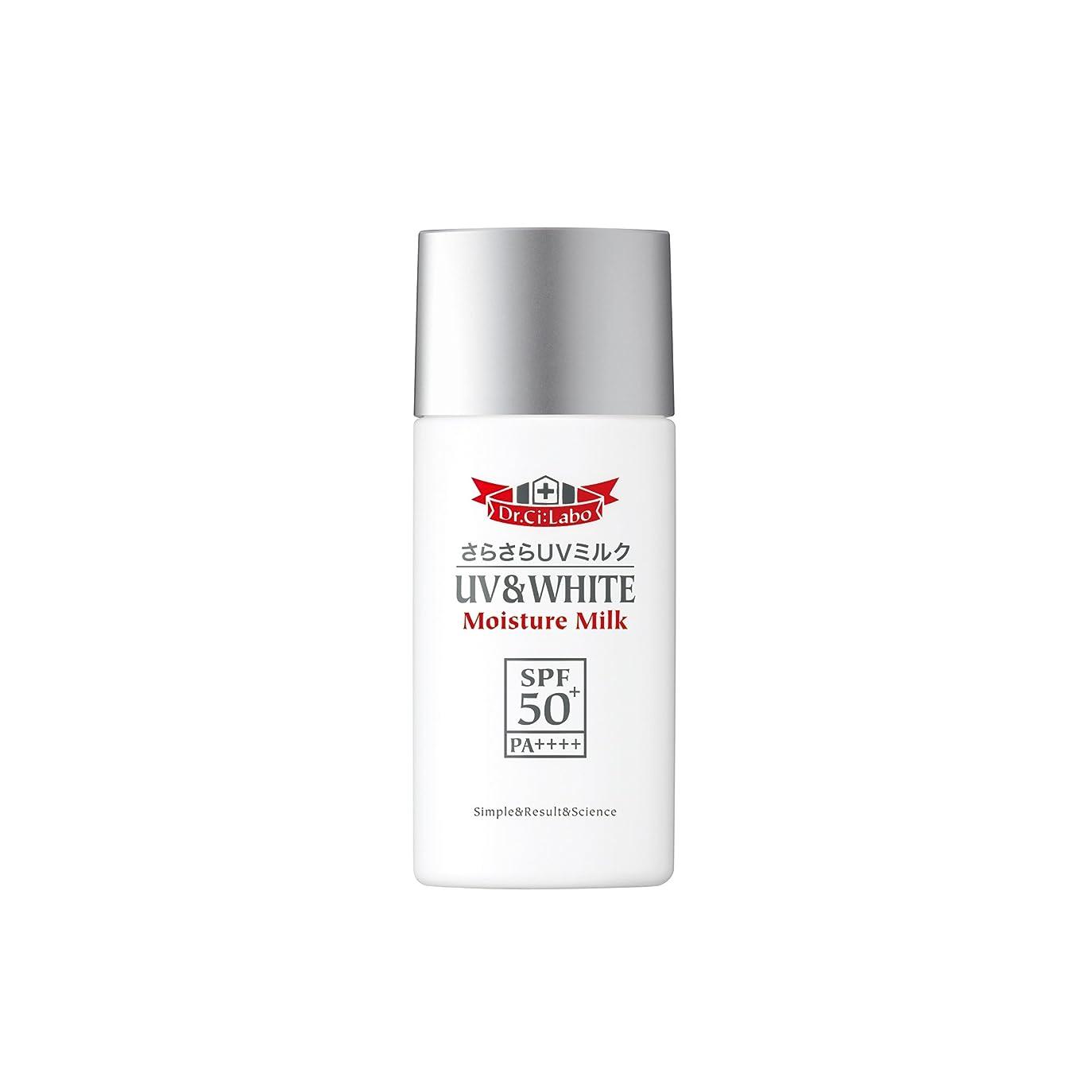 騒知的立派なドクターシーラボ UV&WHITE モイスチャーミルク SPF50+ 日焼け止め
