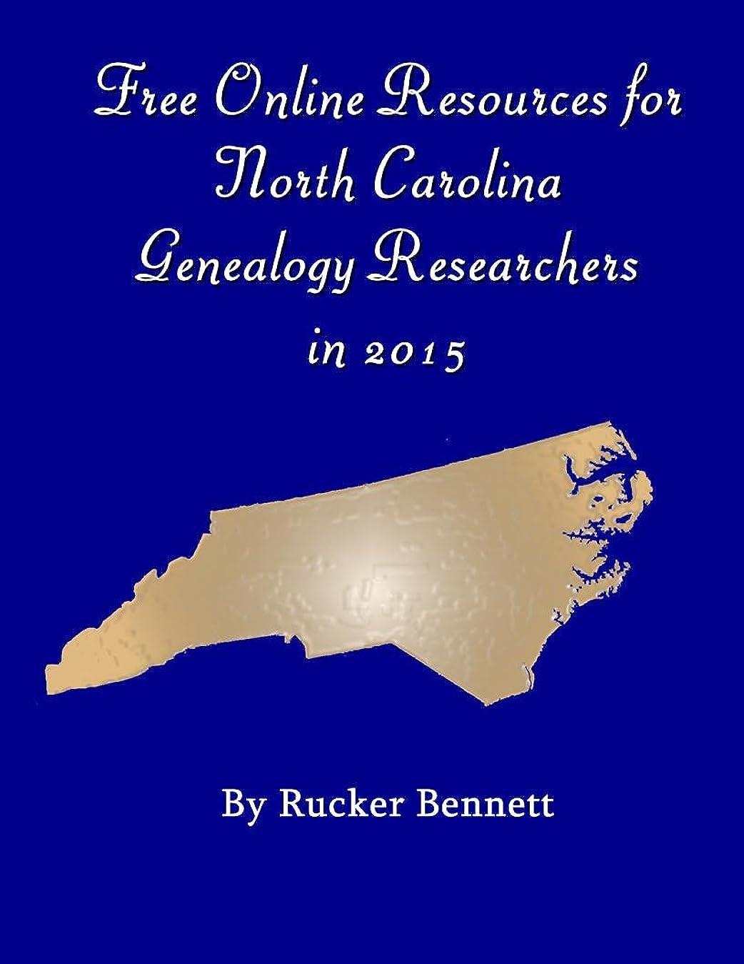 しおれたランチ足Free Online Resources for North Carolina Genealogy Researchers in 2015 (English Edition)
