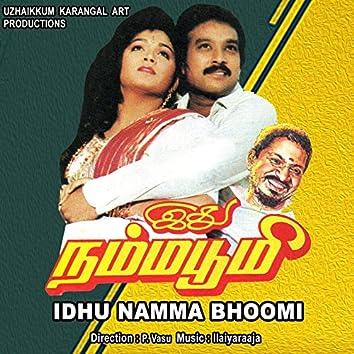 Idhu Namma Bhoomi (Original Motion Picture Soundtrack)