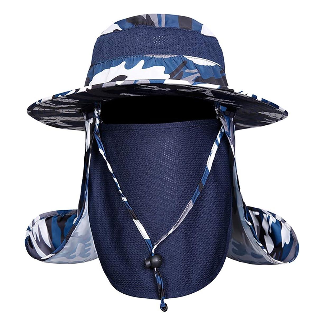 薬を飲む献身フィラデルフィアOxsOy Wander G 釣り用帽子 メンズ レディース アウトドア サンキャップ UPF 50+ 紫外線保護 取り外し可能なネックフラップ付き フェイスカバーマスク 防風ストリップ アウトドアスポーツ&旅行用サンハット (ブルーカモフラージュ)