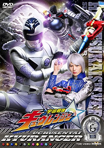 スーパー戦隊シリーズ 宇宙戦隊キュウレンジャー VOL.6 [DVD]