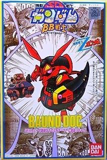 BB戦士 バウンドドック NO.18