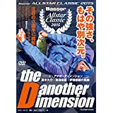 the another Dimension (DVD)