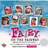 BBM 2012 女子プロゴルフカードセット FAIRY ON THE FAIRWAY BOX