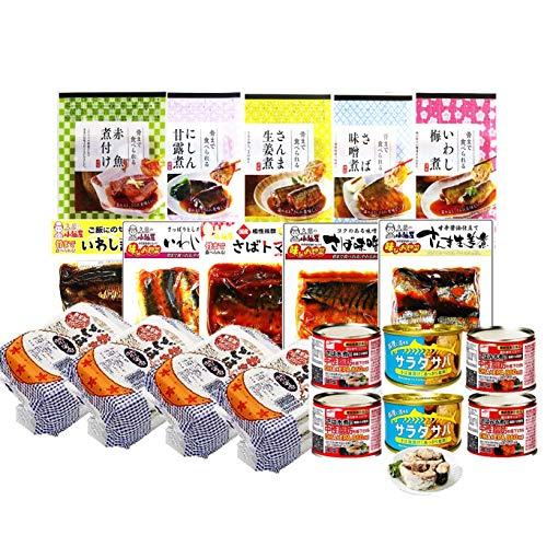 【非常食・防災食・常備食】常温煮魚・レトルトごはん・鯖缶14種20個セット