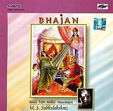 Bhajan: Hari Tum Haro (Audio CD)