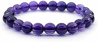 【吉架ブレスレット】 アメジスト 8mm パワーストーン 2月の誕生石 紫水晶 透明美 ディープパープル 厄除け 災難防止 カリスマ性 お守り 天然石ブレスレット