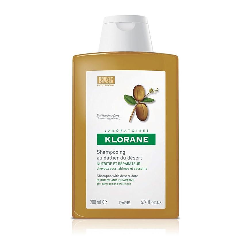 ハミングバード起きて容疑者Klorane Desert Datte-palm Shampoo 200ml [並行輸入品]