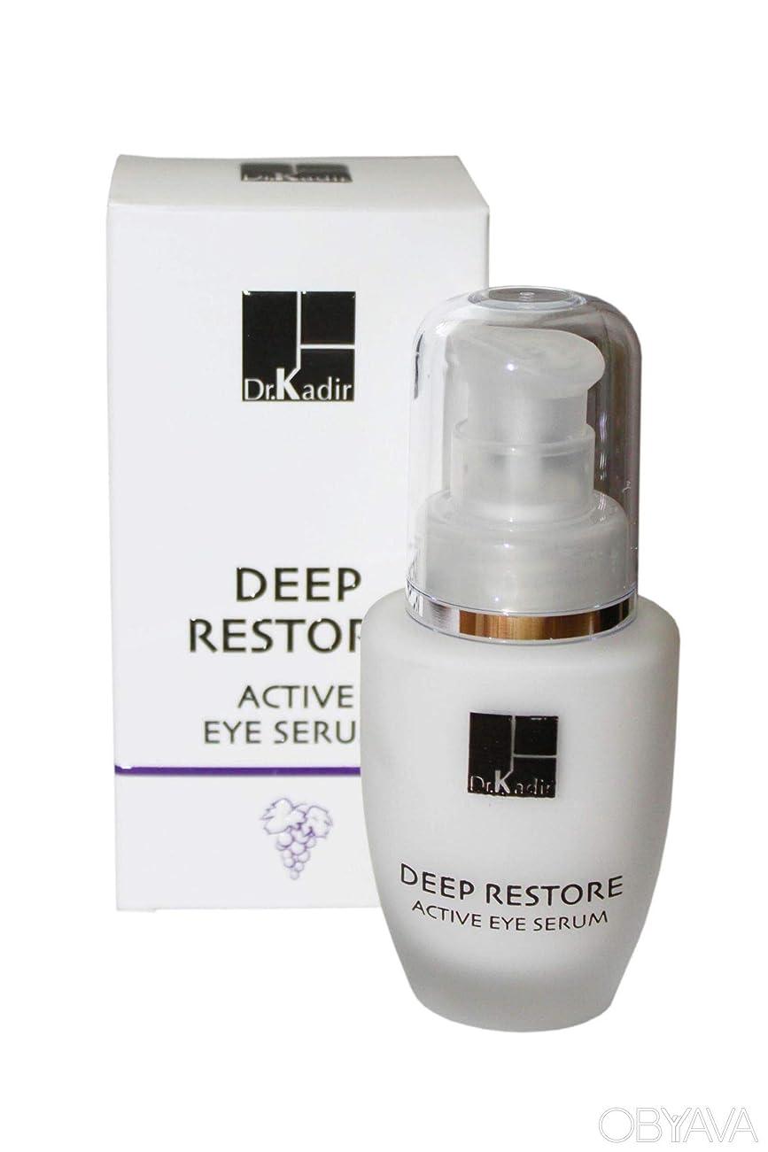 ガイドラインスマイル成熟Dr. Kadir Deep Restore Active Eye Serum 30ml