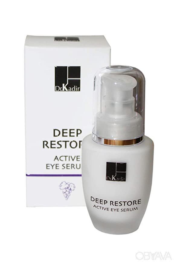 かどうか雇うへこみDr. Kadir Deep Restore Active Eye Serum 30ml