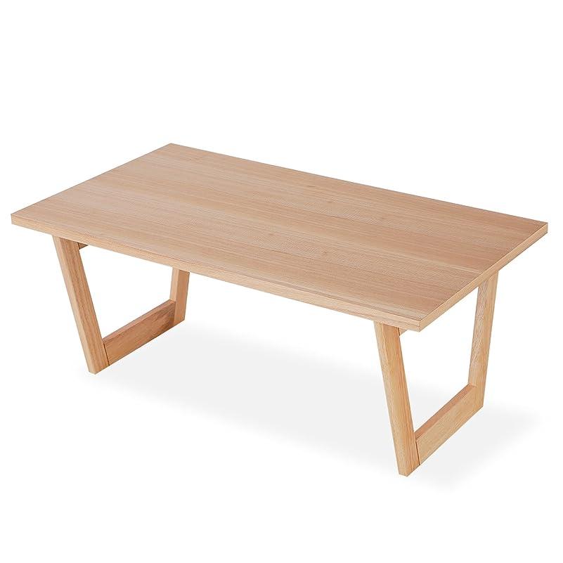 立場包帯リビジョンLOWYA (ロウヤ) テーブル 折り畳み 木製テーブル コーヒーテーブル 天然木 デザイン脚 幅90cm 奥行き50cm ミニタイプ ナチュラル おしゃれ 新生活