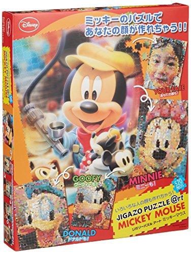 520ピース ジグソーパズル ジガゾーパズルアート ミッキーマウス(33.8x43.8cm)