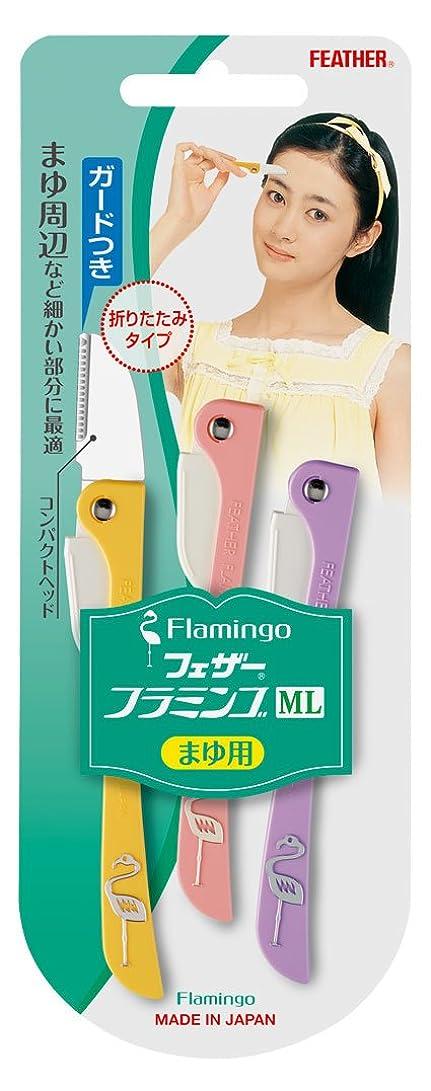 模倣方法理容室フラミンゴml 3本