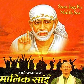 Sare Jag Ka Malik Sai