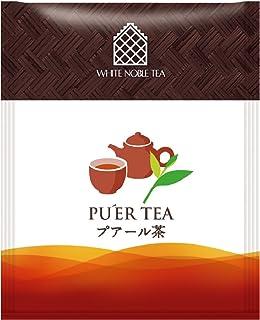 三井農林 ホワイトノーブル紅茶 ( アルミ・ティーバッグ ) プアール茶 1.8g×50個
