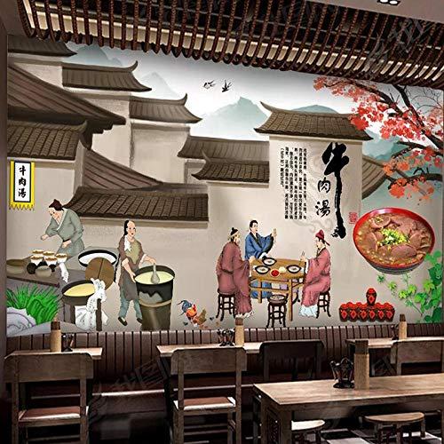 Huainan Spezielle Rindfleischsuppe Heiße Nudelwerkzeuge Hintergrund Tapete Lebensmittel Restaurant Restaurant Tapete Rindfleisch Hot Pot Wandbild-430Cmx300Cm