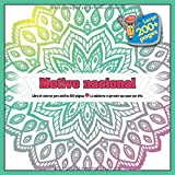 Motivo nacional Libro de colorear para adultos 200 páginas - La sabiduria es aprender que pasar por alto. (Mandala)