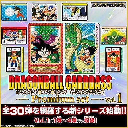 ドラゴンボールカードダス Premium set Vol.1